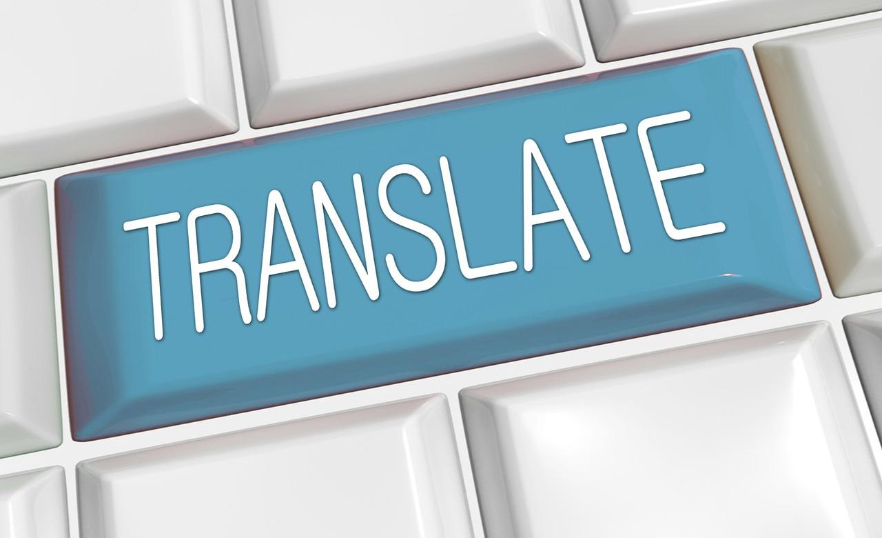 Warum Sie einen professionellen Übersetzer benötigen